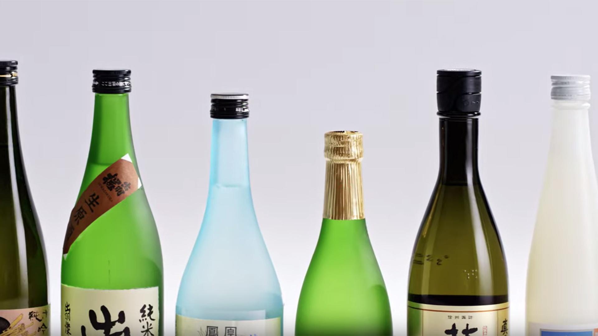 Japan Week 2019: Your guide to sake