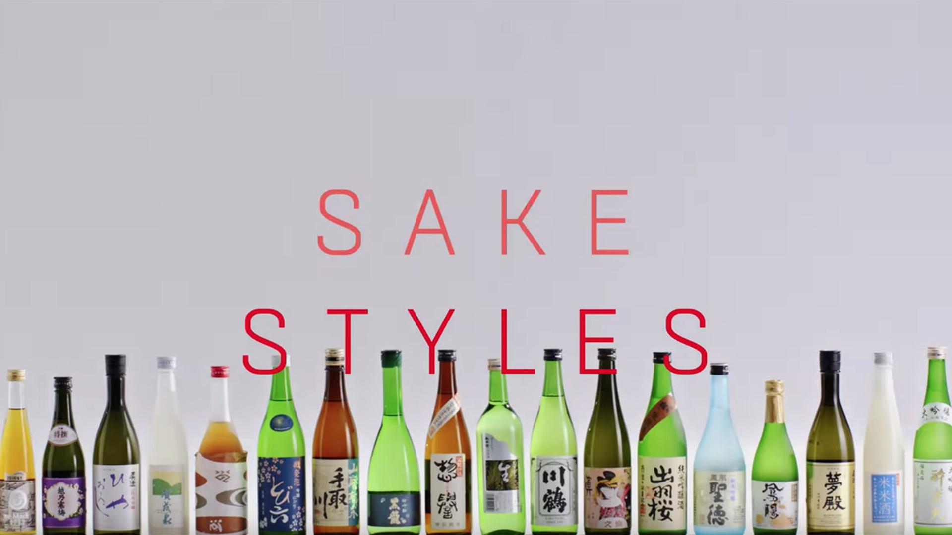 Japan Week 2019: The different sake styles