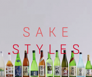 Japan Week 2019: The different sake styles